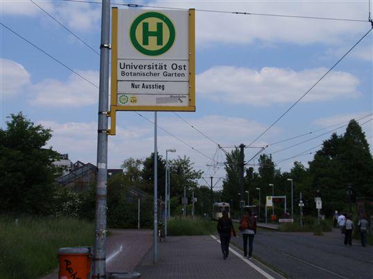 2008.5ドイツ 278.jpg